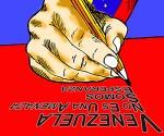 Caricatura: Yaciel de la Peña / AIN
