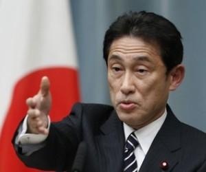 canciller japonés