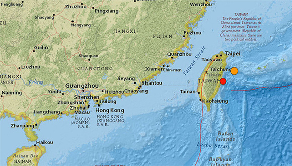 Un fuerte terremoto sacude de nuevo Taiwan, es el segundo en las últimas horas.