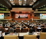 Comenzó XI Congreso de la ANAP. Foto: Ladyrene Pérez / Cubadebate.