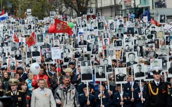 Desfile en la Plaza Roja de Moscú. Foto: Telesur