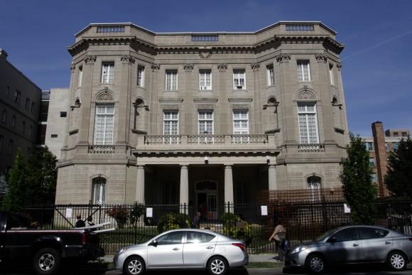 Le ministre cubain des Affaires étrangères assistera à Washington à l'ouverture de l'ambassade