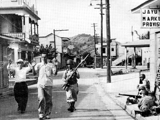 Operativo Militar en Jayuya, Puerto Rico, 1950