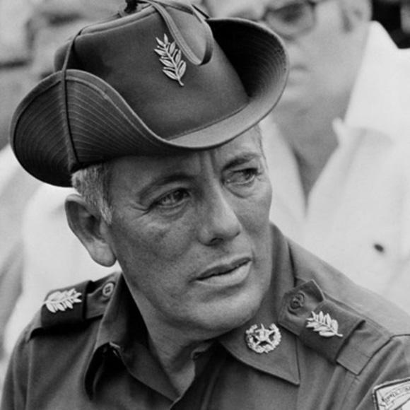 Omar Torrijos Panamá