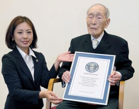 Falleció a los 112 años de edad el hombre más viejo del planeta
