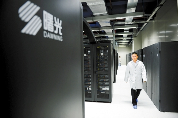Foto: www.whatsontianjin.com.