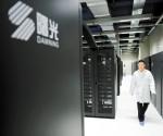china empresa de computación
