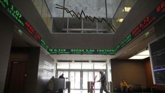 Banco Grecia