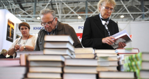 Feria Internacional del libro de Moscú. Foto: Tomada de globedia.com (Archivo)