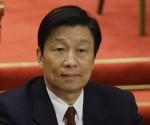 Li Yuanchao