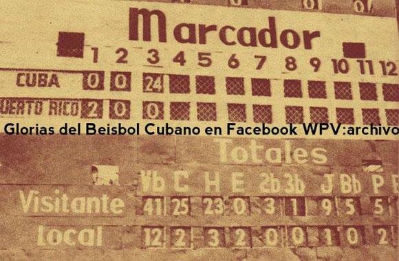 24 carreras en un inning: para la historia. Foto: Cortesía Glorias del Béisbol Cubano.