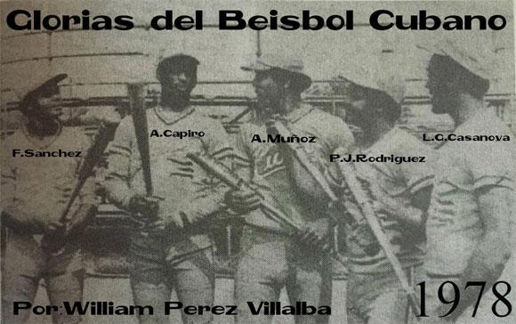 Full de ases: Ferrnando, Capiró, Muñoz, Cheíto y Casanova. Foto: Cortesía de Glorias del Béisbol Cubano.