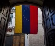 Casa Simón Bolivar-La piel del lagarto
