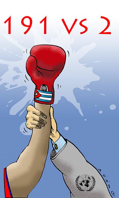 Por: Adán Iglesias Toledo, tomado de Cubadebate