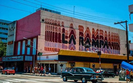Cine La Rampa, en La Habana.