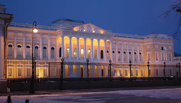 Museo Estatal Ruso en San Petersburgo.