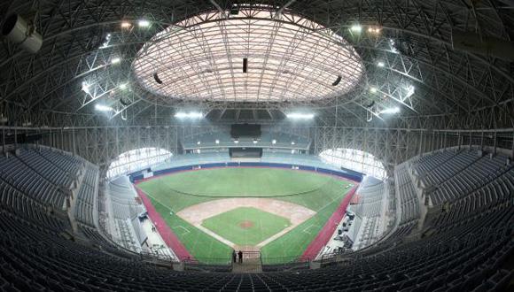 Gocheok Sky Dome, de Seúl