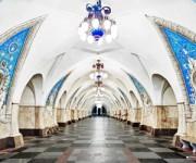 estaciones metro moscú rusia (1)