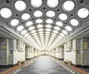 estaciones metro moscú rusia (2)