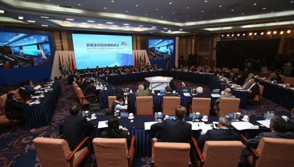 Líderes de 25 organizaciones mediáticas en la Cumbre de Medios de BRICS , Pekín. (Foto: HispanTV)