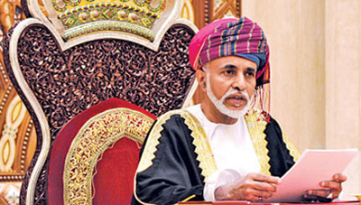 Sultán Qaboos. Foto: Tomada de www.timesofoman.com