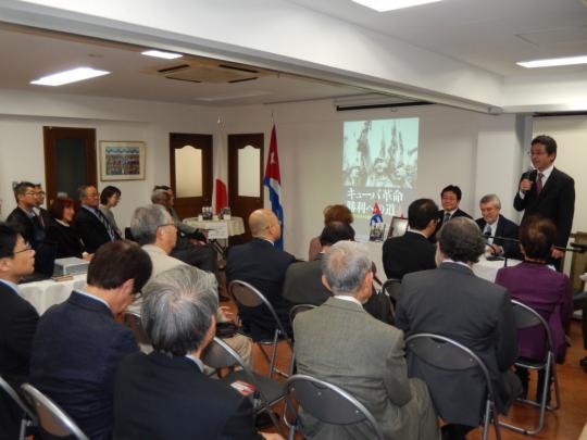"""Presentan en Tokio edición japonesa de """"La Contraofensiva Estratégica"""" de Fidel Castro"""