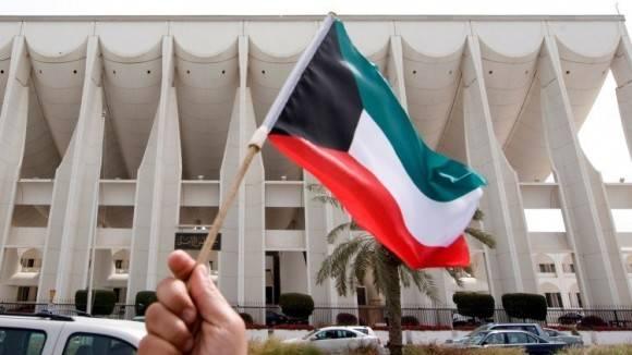 Iran Kuwait