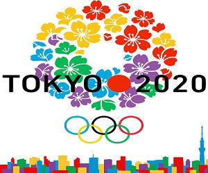 Japón pretende conquistar como mínimo 20 medallas de oro en los Juegos Olímpicos de Tokio 2020.