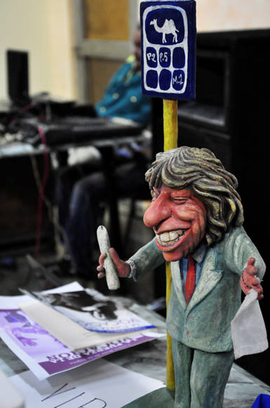 Imagen de Paper Mache de Carlos Ruiz de la Tejera. Foto: Roberto Garaicoa/Cubadebate.