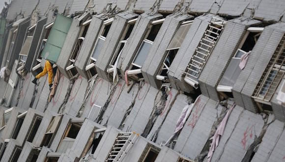 edificio taiwan