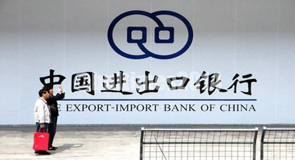 Banco chino concede nuevo crédito a Cuba