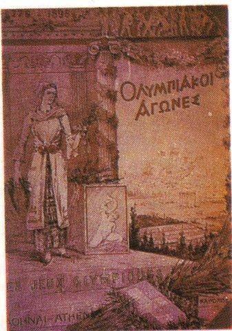 A los primeros Juegos asistieron trece países: once europeos, más Estados Unidos y Australia. Foto: Archivo.