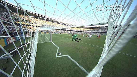 Meme generado a partir del gol anulado a Frank Lampard en Sudáfrica 2010.