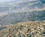 La vista sobre la metropoli superdesarrollado de la Ciudad de Mexico (con mas de 20 millones de habitantes).