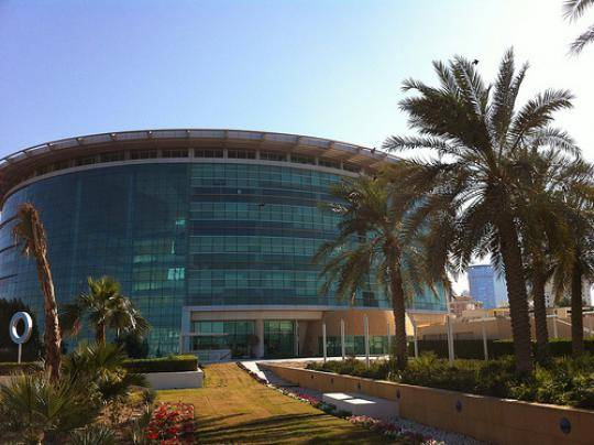Dasman Diabetes Institute de Kuwait