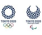 nuevo logotipo de tokio 2020