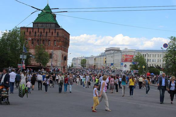 Plaza central Mínin, al frente del Kremlin.
