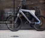 Bicicleta-inteligente-china