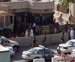 atentado suicida en Arabia Saudita