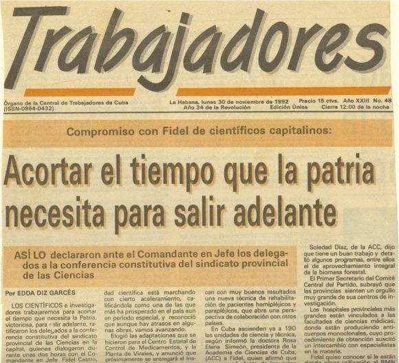 Conferencia constitutiva del Sindicato provincial de las Ciencias, en 1992.