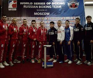 Foto: Federación Rusa de Boxeo