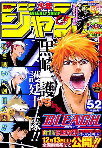 Portada de Bleach en la revista Weekly Shōnen Jump, publicada durante los 15 años que duró el manga creado por Tite Kubo.