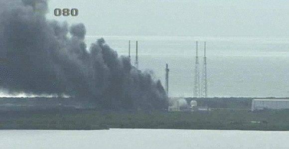 Se trataba de una nave no tripulada que debía poner en órbita un satélite destinado a reforzar el servicio de comunicaciones del Gobierno israelí.