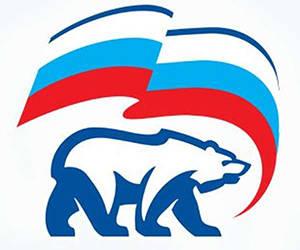 logo-rusia-unida