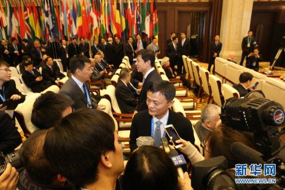 Ceremonia de apertura de la II Conferencia Mundial de Internet. Foto: Xinhua.