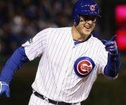 Chicago cubs va a la final