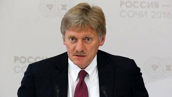 Dmitri Peskov, portavoz de la presidencia de Rusia. Foto: Sergei Karpukhin/ Reuters.