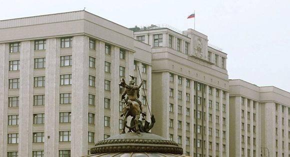 Duma Estatal Rusa