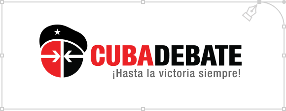 Logo de Cubadebate: ¡Hasta la victoria siempre!