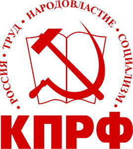 Partido Comunista de Rusia
